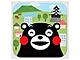 くまモンが熊本県内のロケーション情報をお知らせする「くまロケ」