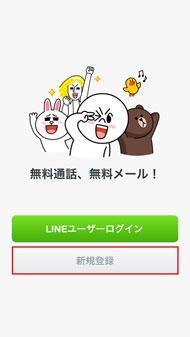 Mm line1 03