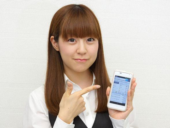 hasegawa-01.jpg