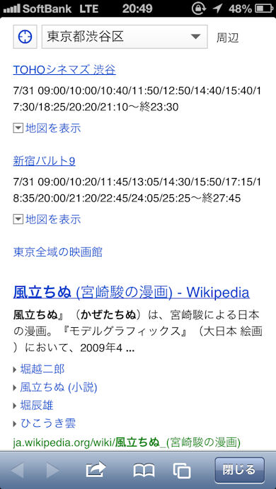 hasegawa-09.jpg