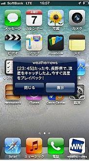 kn_wnisdust_01.jpg