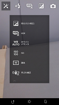kn_smphocos_04.jpg