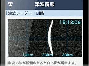 kn_wni02_02.jpg