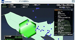 kn_wni02_04.jpg