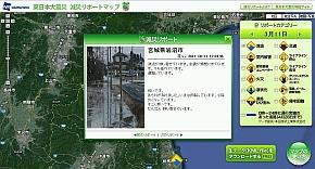 kn_wni02_05.jpg