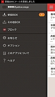kn_ycm_02.jpg
