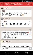kn_ycm_03.jpg