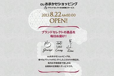kn_aukaimono_01.jpg