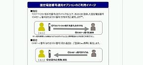 kn_officektai_02.jpg