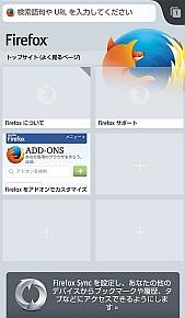 kn_ffoxandrd_05.jpg