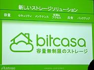 kn_bitcasa_05.jpg