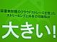 容量無制限のオンラインストレージが日本で使いやすくなったそうだ