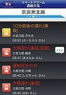 kn_wni_01.jpg