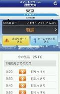 kn_wni_02.jpg