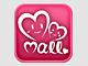 お母さん向けフリマアプリ「ママモール」のAndroid β版がオープン