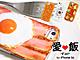 Hamee、本物そっくりのiPhone 5c向け食品サンプルケースを発売