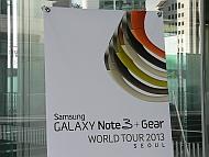 GALAXY Note 3の進化を示す3つの図形 (1/2)
