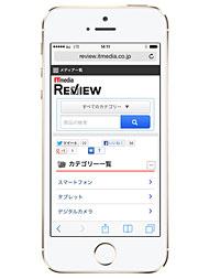ITmedia REVIEW
