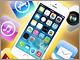 今日から始めるiPhone:絵文字やデコメは?——iPhone 5s/5cに対応したspモードメールを使ってみた