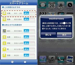 kn_wnistrm_02.jpg