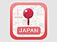 昭文社、外国人旅客向け街歩きアプリをリリース——第1弾は富山県