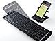 サンワ、スマートフォン/タブレット用スタンドを内蔵した折りたたみ式Bluetoothキーボード発売