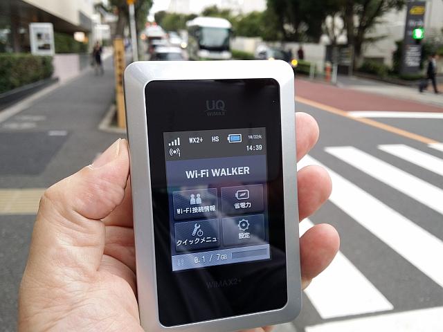 Galaxy Note20 Ultra 5G|Galaxy公式(日本)