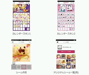 kn_coyomee_02.jpg