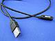 ブライトンネット、専用のマグネット端子を備えたXperia Z1用ケーブル4製品を発売