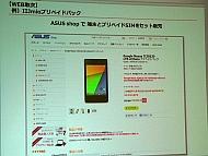 kn_iijsim_06.jpg