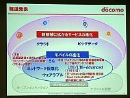 kn_dcmrd_02.jpg