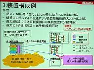 kn_dcmrd_03.jpg