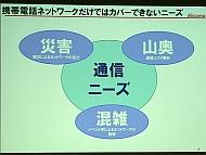 kn_dcmrd_06.jpg