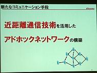 kn_dcmrd_07.jpg