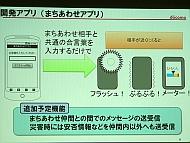 kn_dcmrd_11.jpg