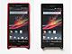 SKK、新ブランド「monoshi」を立ち上げ——Xperia Z向けアルミバンパーを発売