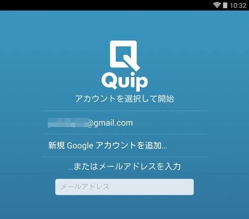 quip 2