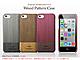サンワサプライ、ソフトな触り心地のiPhone 5s/5・5c向け木目調ケース4種を発売