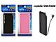 日立マクセル、厚さ4.8ミリの超スリムなモバイルバッテリーを発売