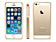 超薄型のアルミバンパー「Alloy X for iPhone 5/5S」に新色シャンパンゴールドが登場