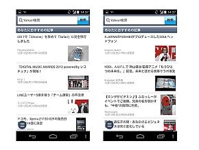 kn_yahooapl_02.jpg