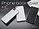 ICカードを収納できる、スライド式カバーのiPhone 5/5s向け薄型ケース