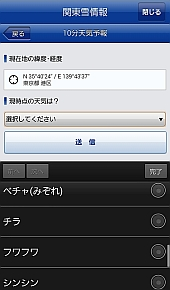 kn_whnws_05.jpg