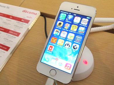 """iPhone""""と""""ゲーム""""に沸いた2013..."""