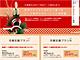 日本通信、月額900円台の2プランを2014年1月1日から提供