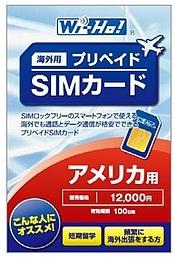 kn_buyersim_03.jpg