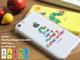 Hamee、人気絵本「はらぺこあおむし」をデザインしたiPhone 5s/5・5cケースを発売