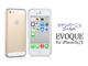 スペック、ミニマル&スリムデザインのカラフルなバンパー「EVOQUE for iPhone5s/5・5c」を発売