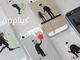 iPhoneのリンゴマークをユニークに活用したiPhone 5s/5専用ケース