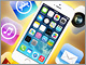 今日から始めるiPhone:「メール」と「メッセージ」はどう違う?——アプリとキャリア別サービスをチェック